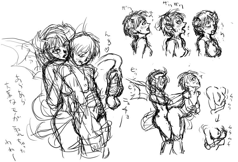 animation transformation male female to Sailor and the 7 ballz